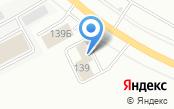 Испытательная Пожарная Лаборатория, ФГБУ