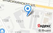 Алтай Фильтр