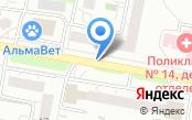 ДатаКрат-С