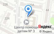 Барнаульский специальный коррекционный детский дом №7 для детей с ограниченными возможностями здоровья