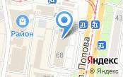 Центр занятости населения г. Барнаула