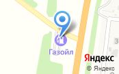 АЗС Газойл
