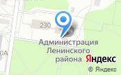 Комитет по делам молодежи, культуре, физической культуре и спорту Администрации Ленинского района