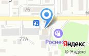 Алтай Эко Био