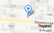 Автокомпас универсальный магазин автозапчастей для Toyota Hyundai & Kia