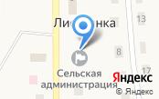 Администрация Татарского сельсовета