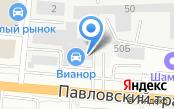 Магазин автоаксессуаров