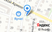Автоспас Барнаул