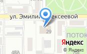 Барнаульский центр помощи детям, оставшимся без попечения родителей, №1, КГБУ