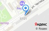 Обвес Алтай