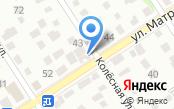 Автосервис на ул. Матросова