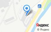 Центр материально-технического обеспечения федеральной противопожарной службы по Алтайскому краю, ФАУ