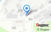 Охрана Росгвардии по Алтайскому краю, ФГУП