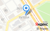 Платежный терминал, Совкомбанк, ПАО