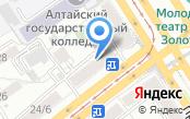 Экофонд-Алтай