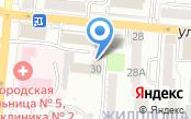 Отдел полиции №4 Управления МВД России по г. Барнаулу