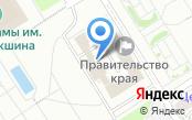 Приемная Президента РФ в Алтайском крае