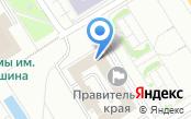 Департамент Администрации края по вопросам государственной службы и кадров