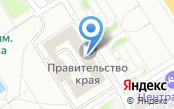 Комитет Администрации Алтайского края по финансам, налоговой и кредитной политике