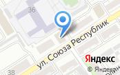 Алтайская Бумажная Компания