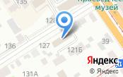 Отдел полиции №5 Управления МВД России по г. Барнаулу