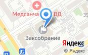 Алтайское краевое Законодательное Собрание