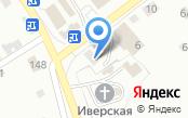 Комитет Администрации г. Новоалтайска по управлению Белоярским микрорайоном