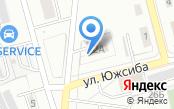 Отдел №61 Управления Федерального казначейства по Алтайскому краю