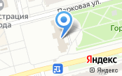 Архивный отдел Администрации г. Новоалтайска