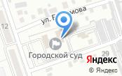 Новоалтайский городской суд
