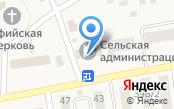 Почтовое отделение №32