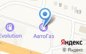 АГЗС АвтоГаз