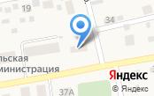 Березовская поселенческая библиотека