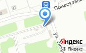 Автокомплекс на ул. Энгельса