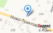 Магазин автотоваров на Ново-Трактовой