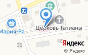 Новотырышкинская участковая больница