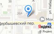 Дежа-Вю