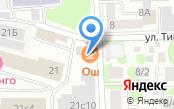 Автостоянка на ул. Тимакова