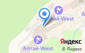 Алтай-West