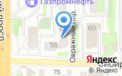Радужная