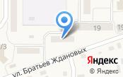 Центр занятости населения г. Белокурихи