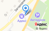 АЗС Белокуриха