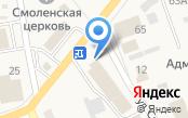 Межрайонная инспекция Федеральной налоговой службы №1 по Алтайскому краю
