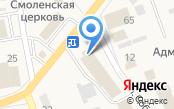 Отдел судебных приставов Смоленского района и г. Белокурихи