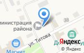 Управление экономики Администрации Смоленского района