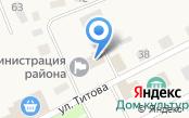 Управление сельского хозяйства Администрации Смоленского района