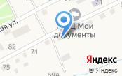 Смоленский районный краеведческий музей