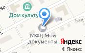 Аптеки Алтая