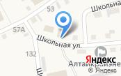 Главное бюро медико-социальной экспертизы по Алтайскому краю, ФКУ