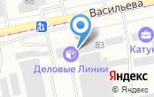 Отдел судебных приставов Приобского района